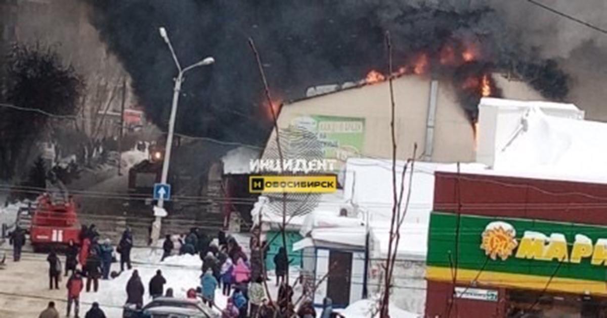 Серьёзный пожар произошёл на вещевом рынке в Искитиме
