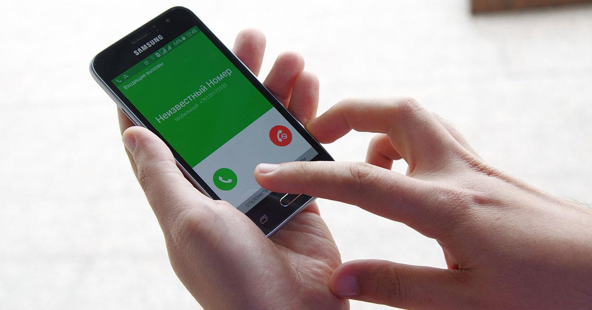 Телефонные мошенники шантажируют бизнесменов в Новосибирской области