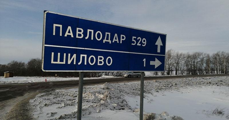 Автобусный маршрут от областной больницы продлили до села Шилово