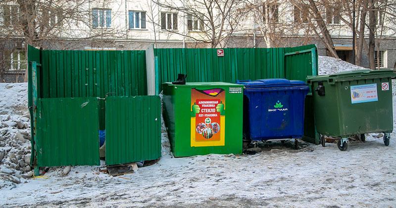 Ситуация с вывозом мусора стабилизировалась в Новосибирске