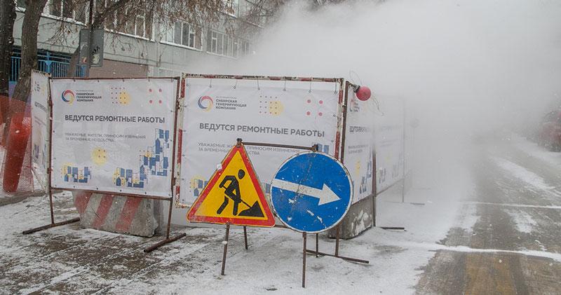 До конца месяца сузили улицу Дмитрия Шамшурина в Новосибирске