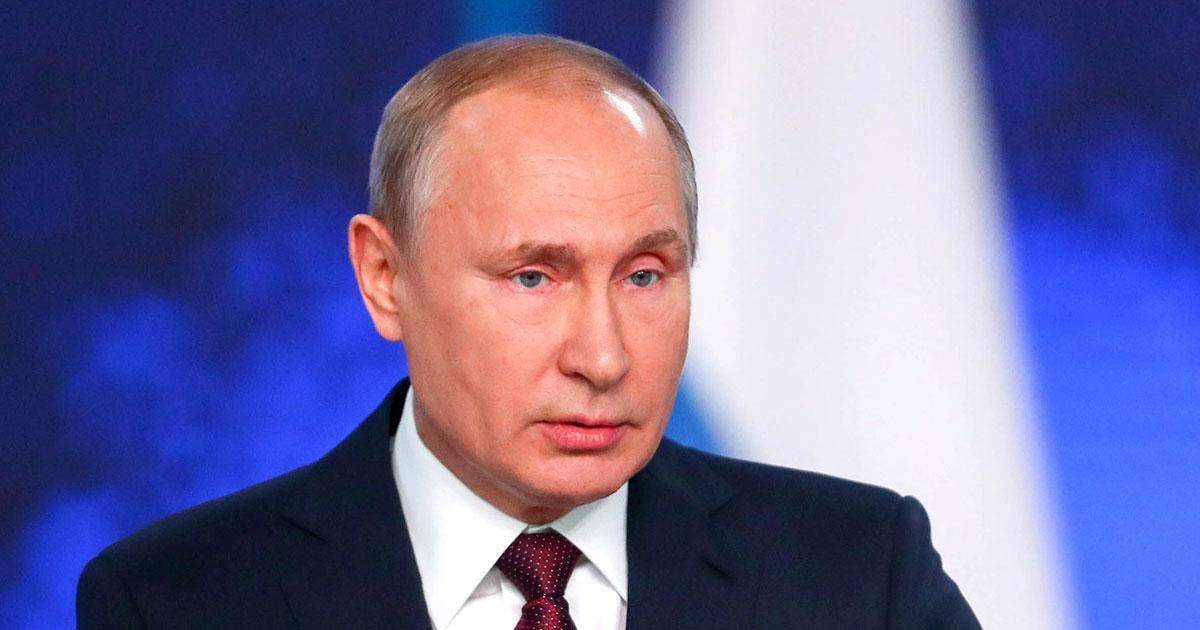 Послание Путина Федеральному Собранию-2020: где, когда, о чём