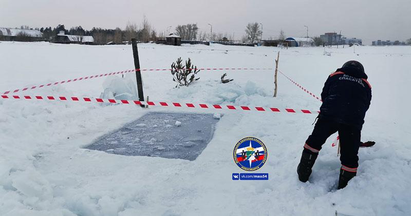 В Новосибирске обнаружили несанкционированную прорубь