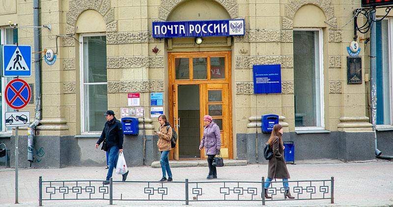 В «Почте России» прокомментировали конфликт между сотрудником и клиентом отделения