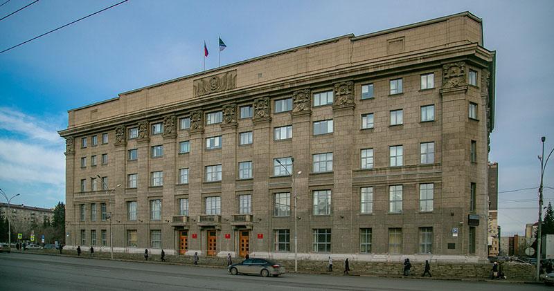 В Новосибирске назначили главу управления по благоустройству