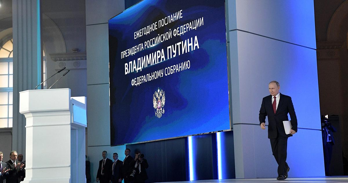 Депутаты заксобрания комментируют послание президента