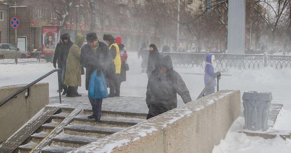 В Новосибирск после метели идёт резкое похолодание