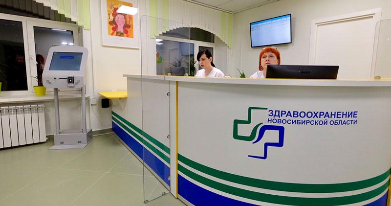 Красиво и уютно: детская поликлиника в Кольцово открылась после ремонта