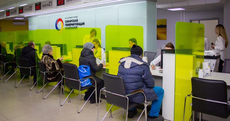 СГК открыла обновлённый центр обслуживания клиентов в Новосибирске