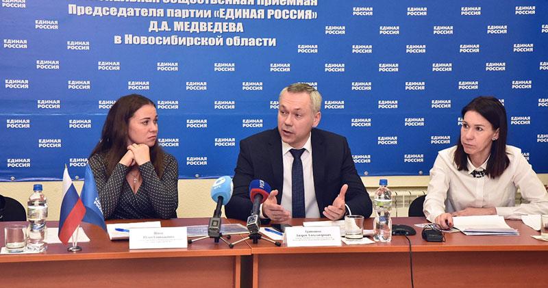 Общественные приёмные «Единой России» станут «ближе к людям» в НСО