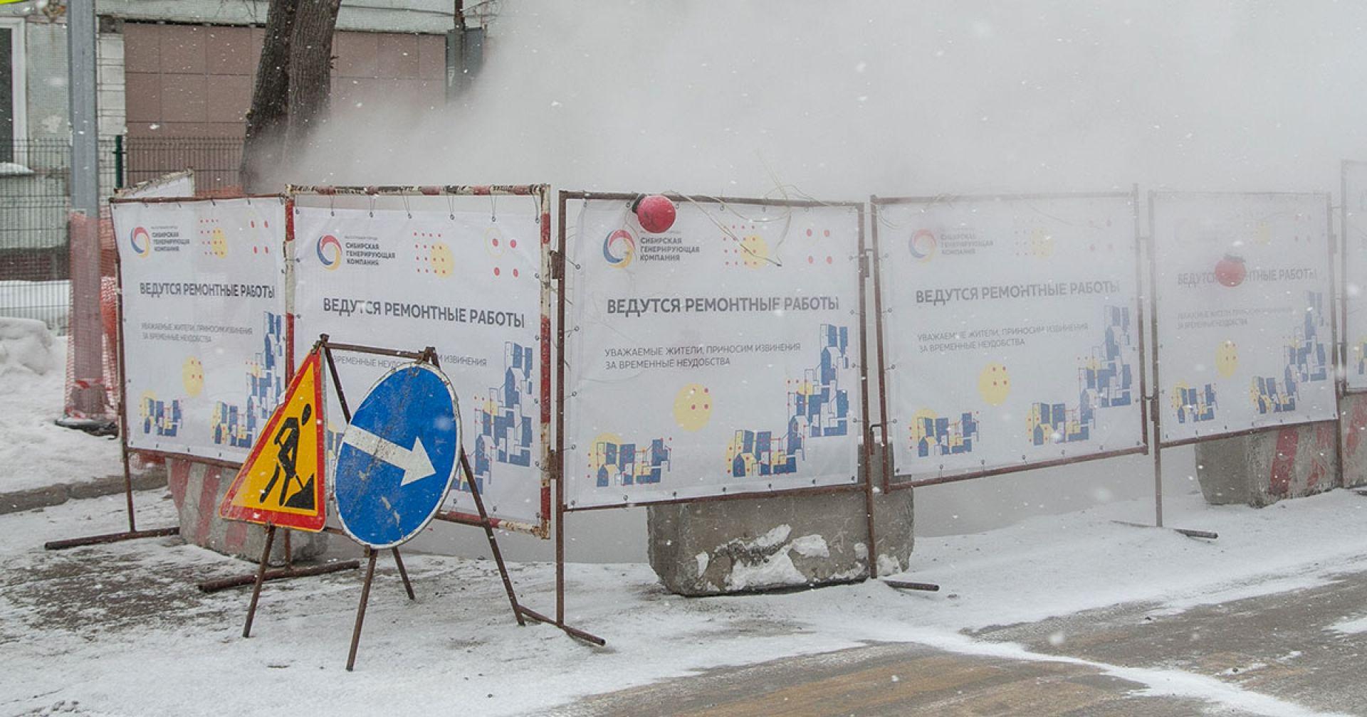 Одну из улиц Ленинского района сузили в Новосибирске
