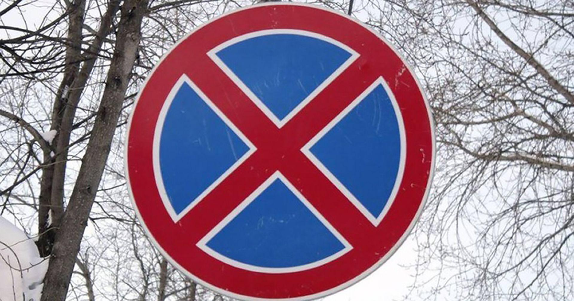 На улице Белинского ввели запрет на остановку транспорта