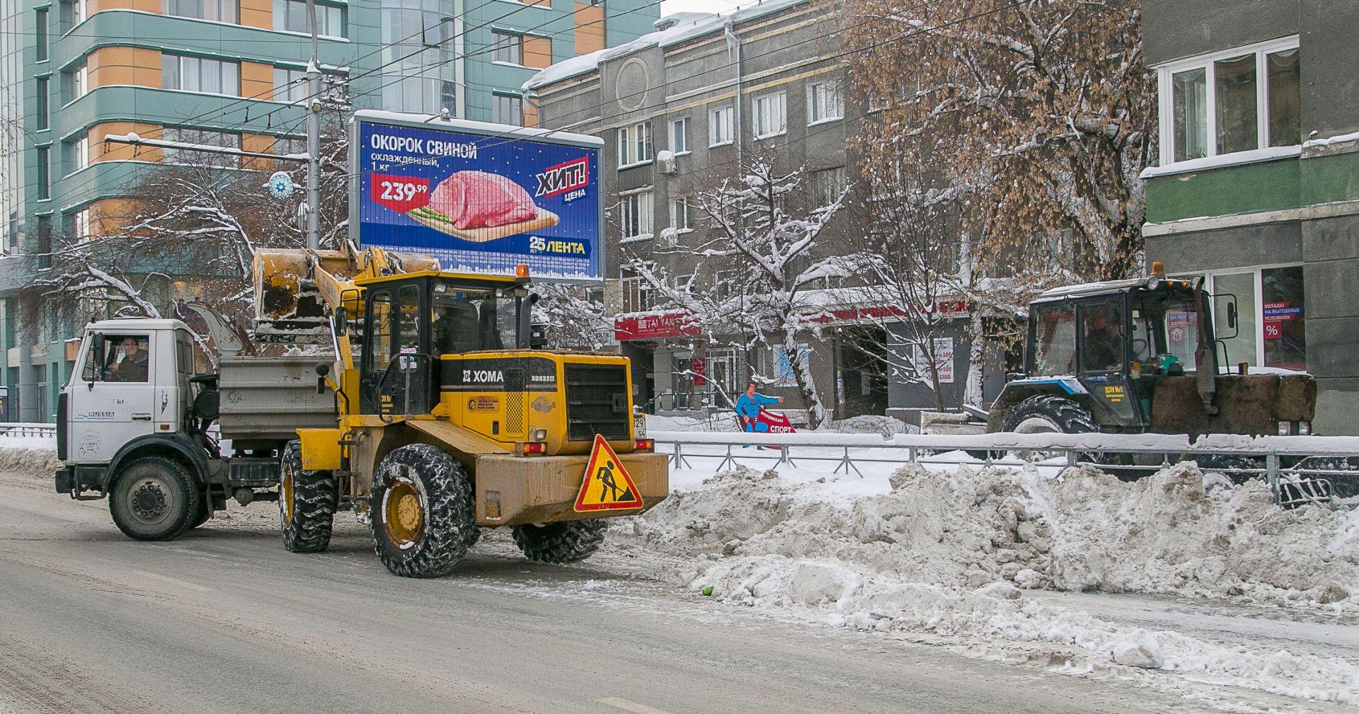 С каких улиц сегодня вывозят снег в Новосибирске