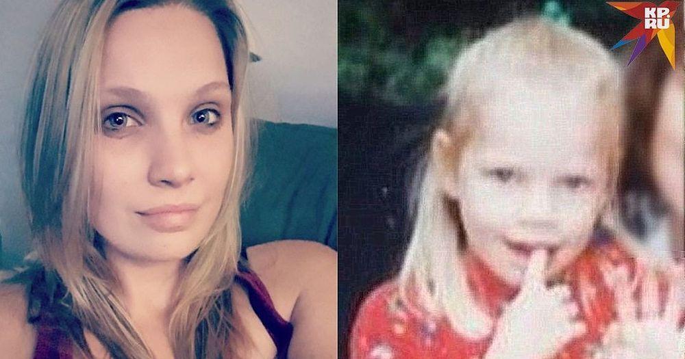 Девушка из Канады, удочерённая семьёй из США, ищет своих родителей в Новосибирске