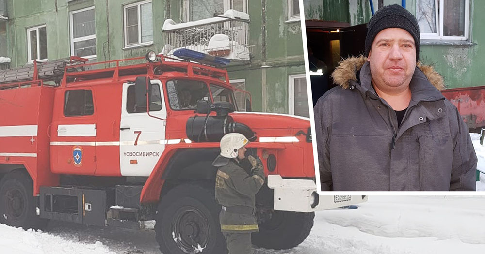 Вы могли пропустить: под снежной лавиной, неравнодушный сосед и другие новости выходных