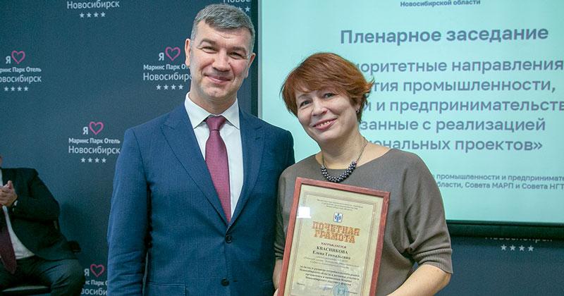 Министр промышленности НСО наградил главного редактора «Ведомостей»