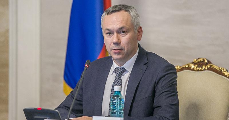 Андрей Травников: «Новосибирская область должна дотянуться до уровня Москвы»