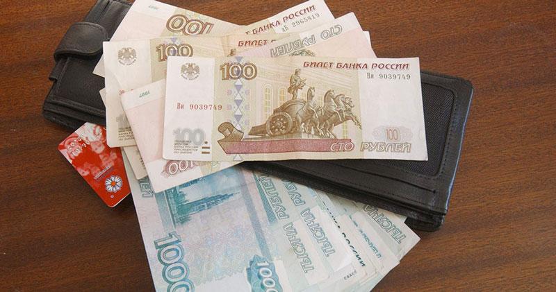 В Новосибирской области снизили прожиточный минимум