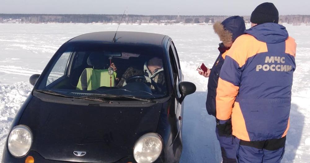 15 новосибирцев накажут за выезд на лёд