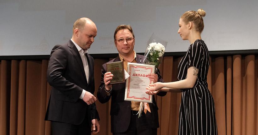 Новосибирцы удостоились российской литературной премии