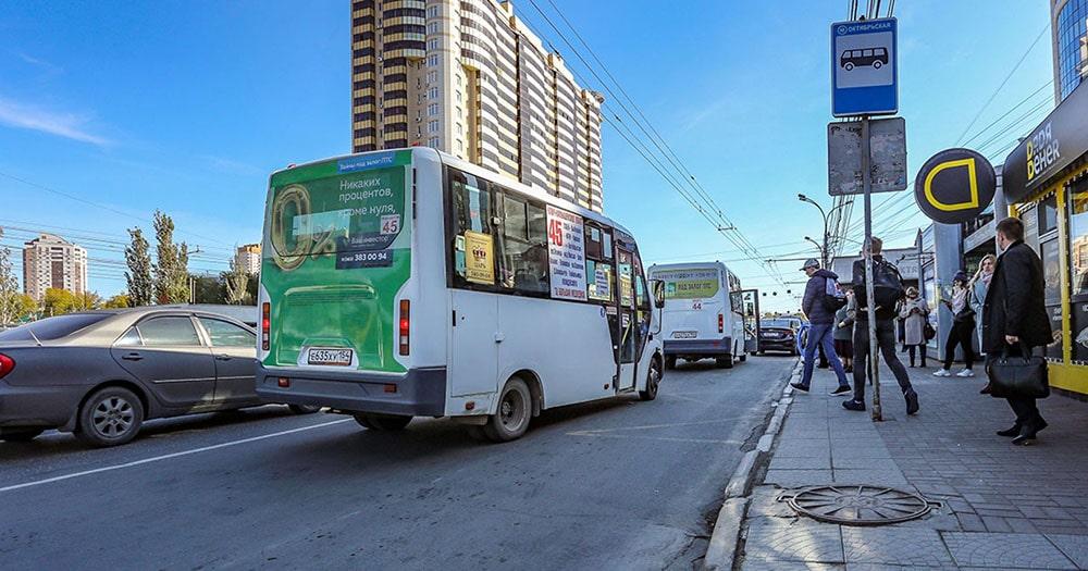 В Новосибирске запустили новый маршрут до ЖК «Радуга Сибири»