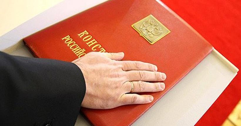 Приём предложений в законопроект о поправке к Конституции продлён до 14 февраля