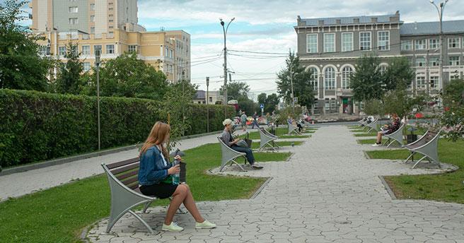 Новосибирск вошёл в ТОП-3 самых скромных городов России