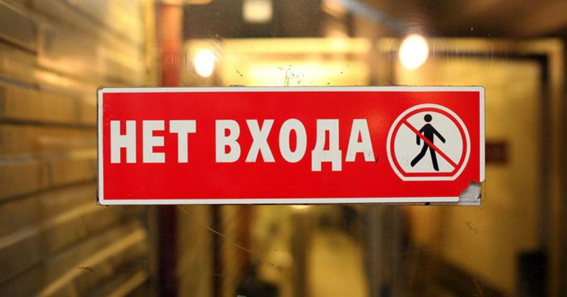 В Новосибирске закрыли подземный переход в Железнодорожном районе
