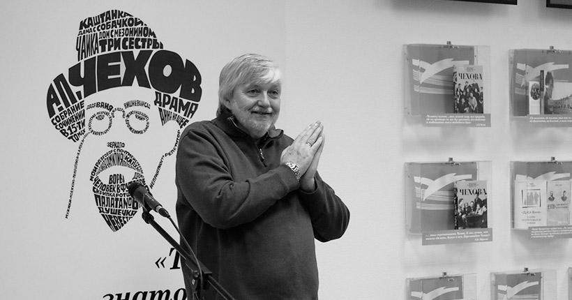 Коллективное чтение и просмотр водевиля — библиотека приглашает на закрытие выставки и продолжает год Чехова