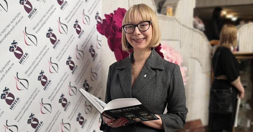 Журналист «Ведомостей» Наталия Дмитриева написала книгу о Новосибирском областном театре кукол