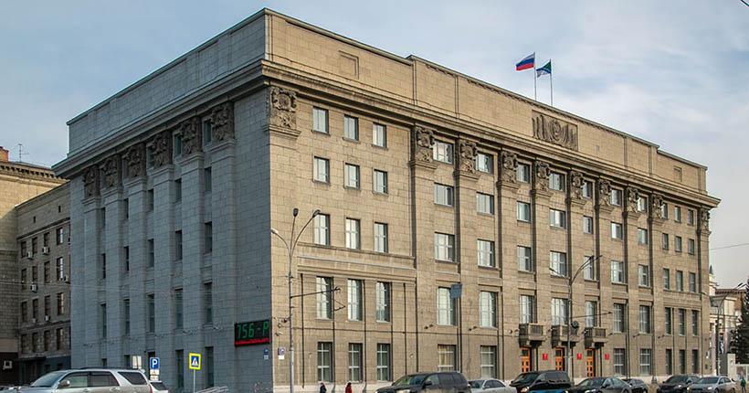 Новосибирские депутаты отказались от партсписков на выборах в горсовет
