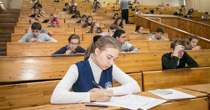 Новосибирских школьников приглашают к участию в олимпиаде по безопасности жизнедеятельности