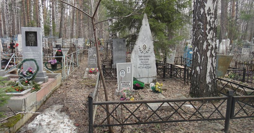 Новосибирский участковый за взятку согласился помогать похоронному бизнесу