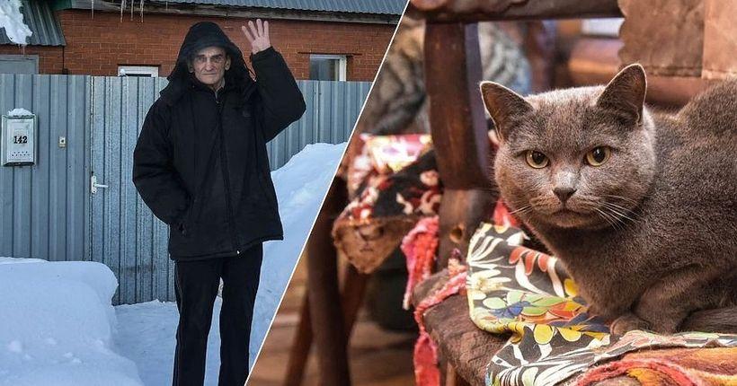 Новосибирский пенсионер готов завещать свой дом тому, кто поможет ему ухаживать за подобранными животными