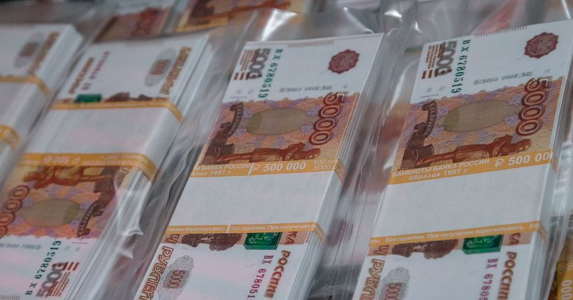 Госдолг Новосибирской области вырос на 10 миллиардов рублей