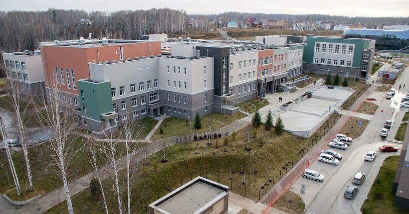 В Кольцово открыт один из крупнейших лицеев Новосибирской области