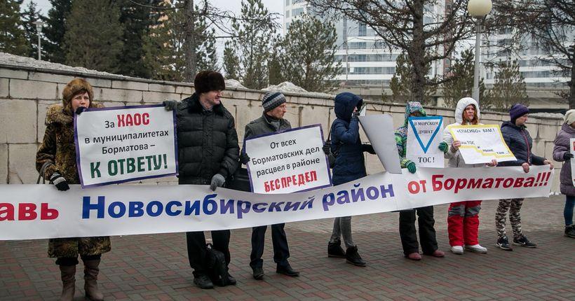 Бывший глава Новосибирского района идёт под суд за халатность