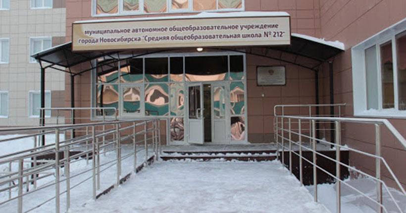 В Новосибирске шестиклассник столкнул с лестницы одноклассника с ДЦП