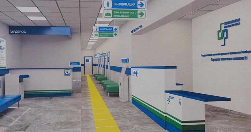 Межрайонный офтальмологический кабинет откроется в поликлинике № 20 Новосибирска