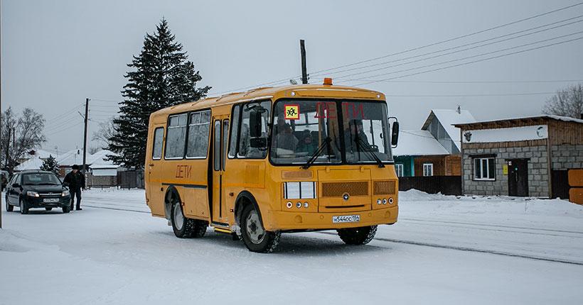 В Новосибирской области продлили школьный маршрут в село Ярково