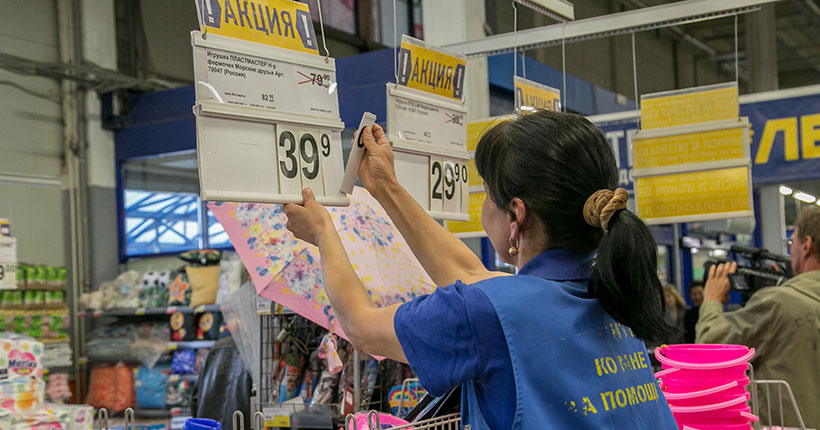 Новосибирцы оказались в числе самых экономных россиян