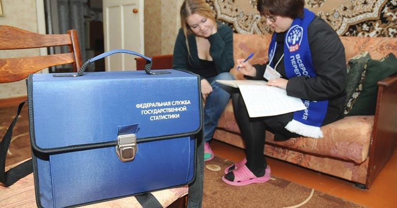 Новосибирцы смогут принять участие во Всероссийской переписи населения на сайте госуслуг и в МФЦ