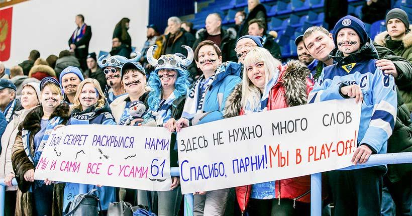 Плей-офф КХЛ для новосибирских болельщиков начнётся в предпраздничную пятницу