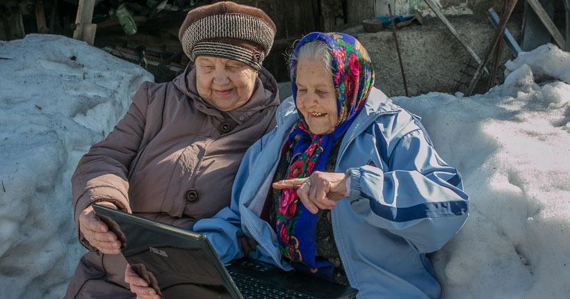 Пенсионеры перейдут на «МИР» до 1 июля 2020 года