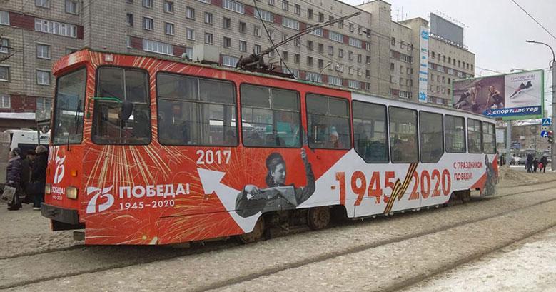 В Новосибирске появился «патриотический» трамвай