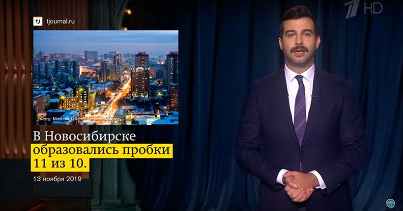 ТОП-7 резонансных событий уходящей зимы в Новосибирске
