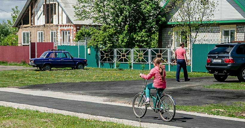 В Новосибирской области появилась ипотека под 2,7%