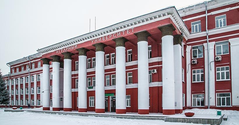 Новосибирские студенты-аграрии смогут проходить практику со скидкой