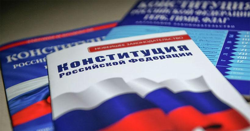 День голосования за поправки в Конституцию сделают выходным