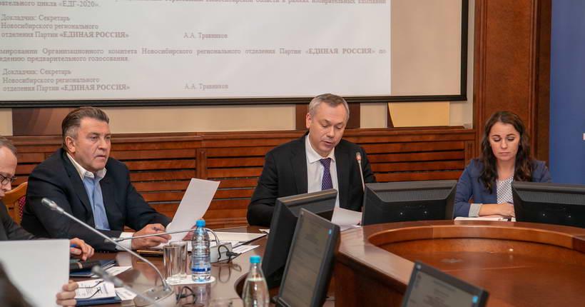 Новосибирские единороссы определили дату внутрипартийного голосования
